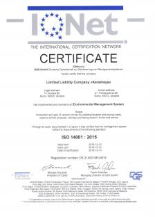 "Certificate Environmental Management System ""Kerameya"""