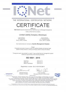 "Certificate Quality Management System ""Kerameya"""