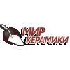 Логотип Мир Керамики